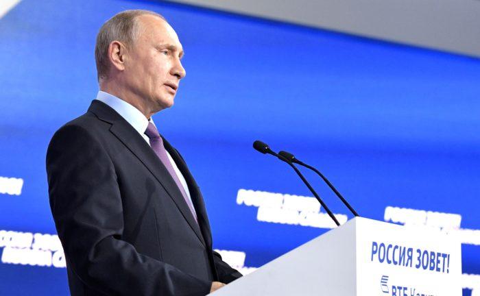 Выступление Путина на форуме