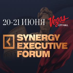 Synergy Executive Forum — событие, которое изменит ваш взгляд на управление бизнесом