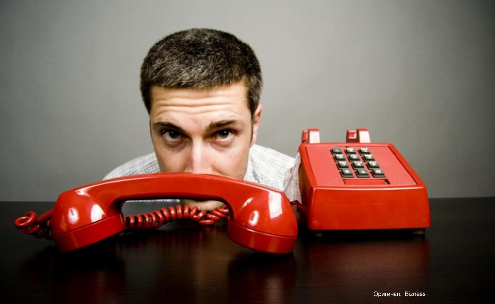 Чему могут научить 300 холодных звонков