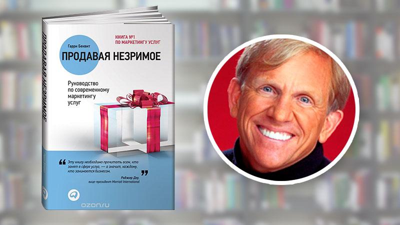Развитие - 10 книг о маркетинге, которые обязан прочесть каждый предприниматель