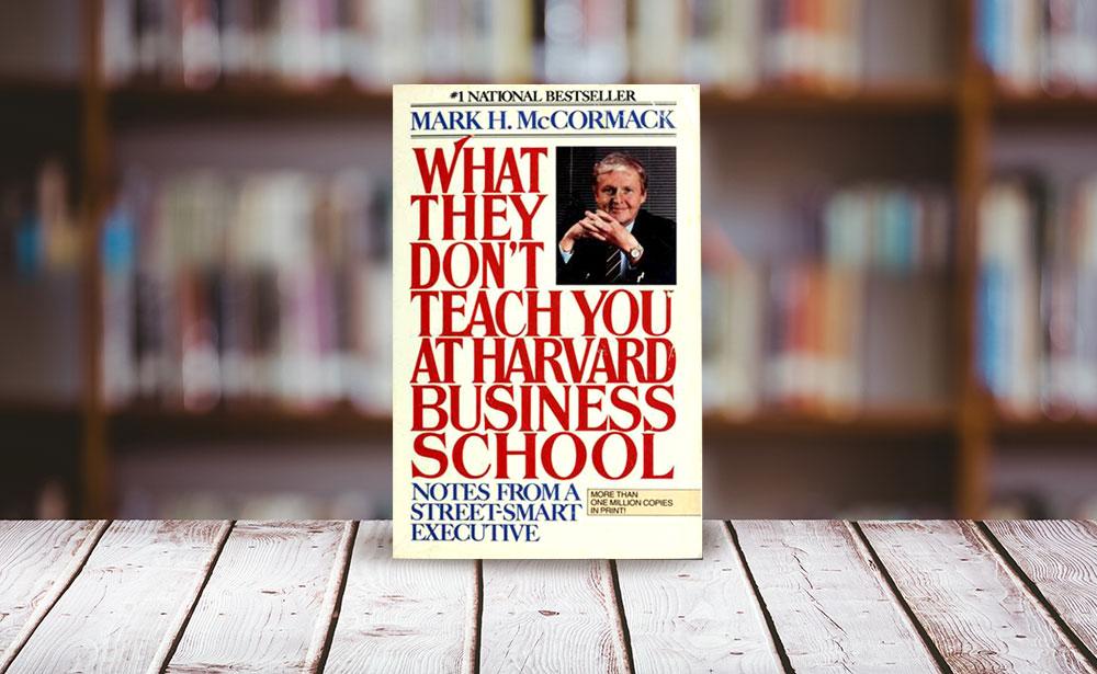 10 книг, которые должен прочитать каждый лидер, книги лидеру