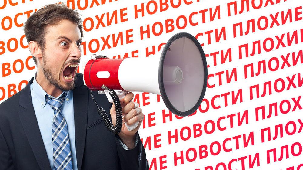 Россия 24 специальный выпуск новостей