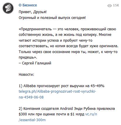 10 полезных каналов в Telegram для предпринимателей