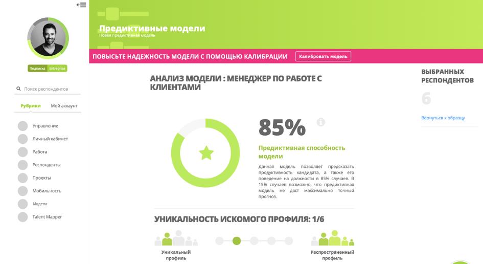 Как Декатлон сэкономил на найме в 57 магазинах более полмиллиона рублей