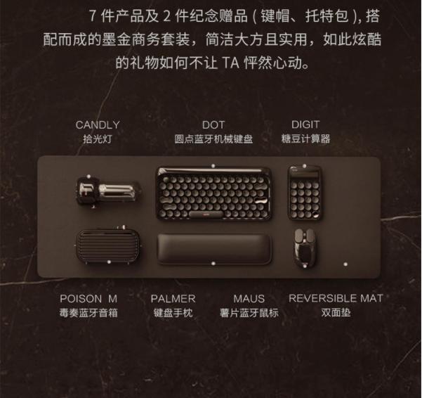 Набор механических мыши и клавиатуры