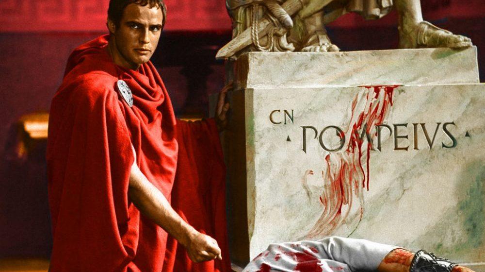 Победить в себе Юлия Цезаря