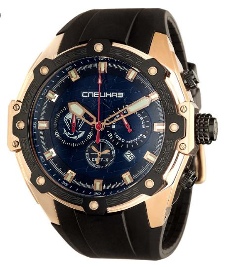 Российские наручные часы Спецназ C9473435-OS20 с хронографом