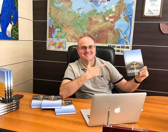 Олег с книгой «О чем молчат бизнесмены»