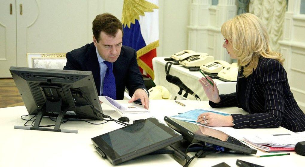 Проверка отчетов, как организационный контроль