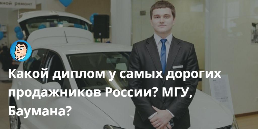 Клуб продажников в москве найти список основного футбольного клуба спартак москва