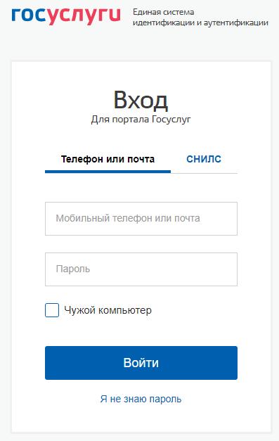 Зарегистрироваться или войти через Госуслуги для регистрации вакансии.