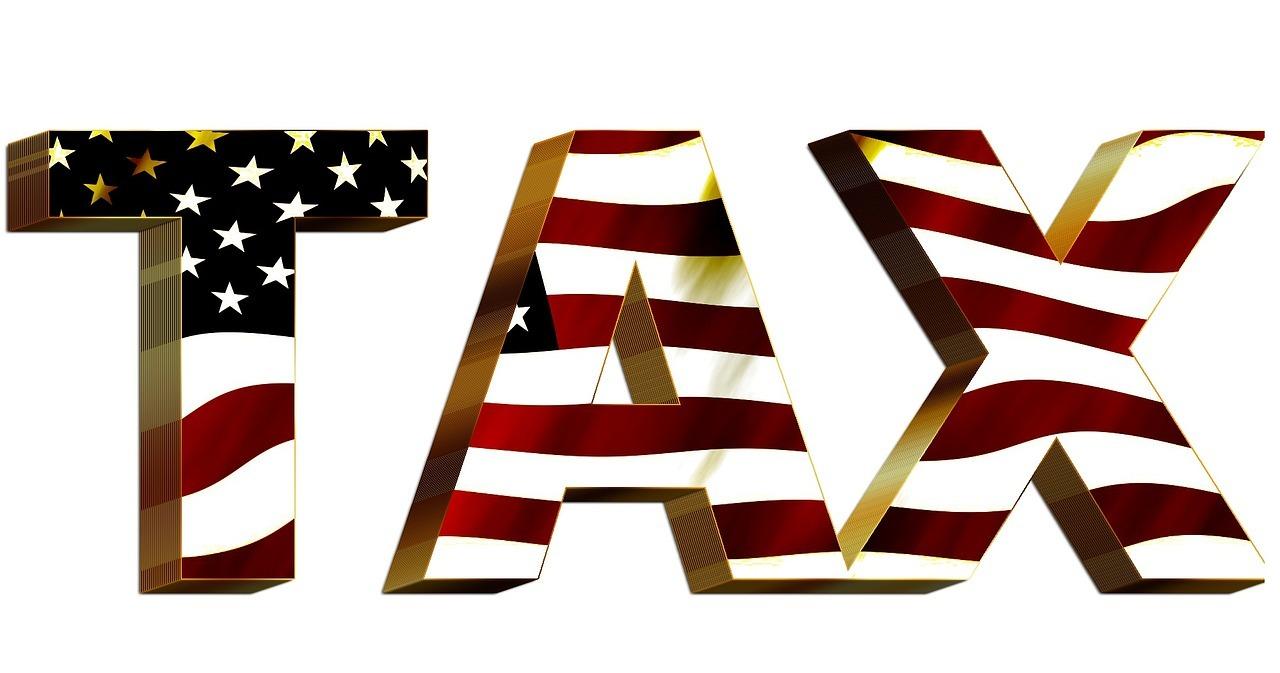 Единый оборотный налог.