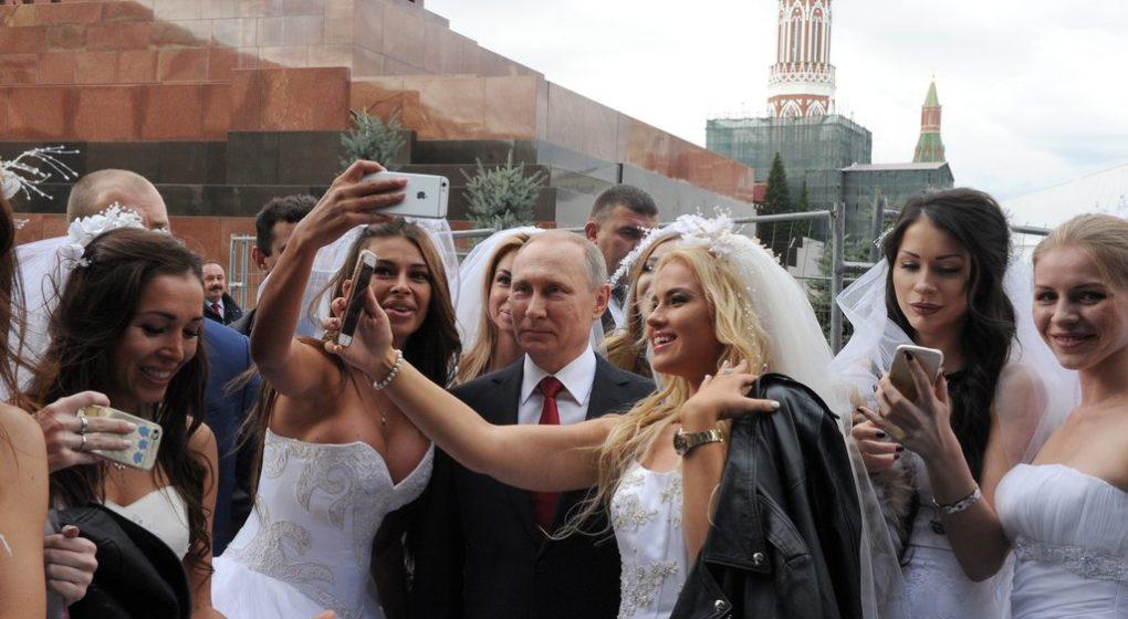 Путин с невестами - SMM политический